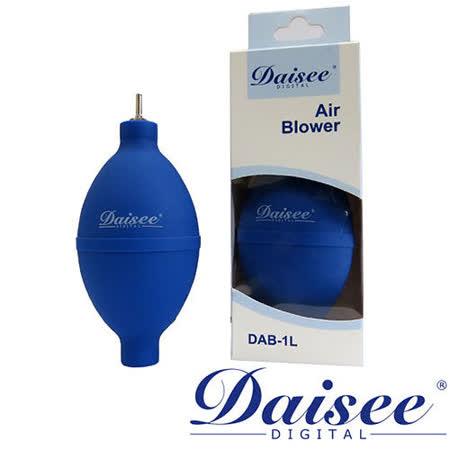 Daisee DAB-1L迷你金屬頭空氣吹塵球