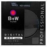 B+W XS-PRO ND Vario多層鍍膜可調式減光鏡(52mm)