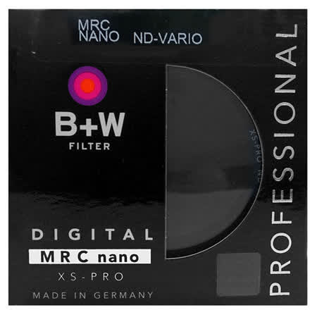B+W XS-PRO ND Vario多層鍍膜可調式減光鏡(77mm)