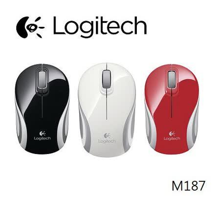 羅技M187無線迷你滑鼠
