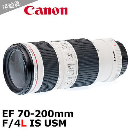 CANON EF 70-200mm f/4L IS USM *(平輸) - 加送UV保護鏡+專用拭鏡筆