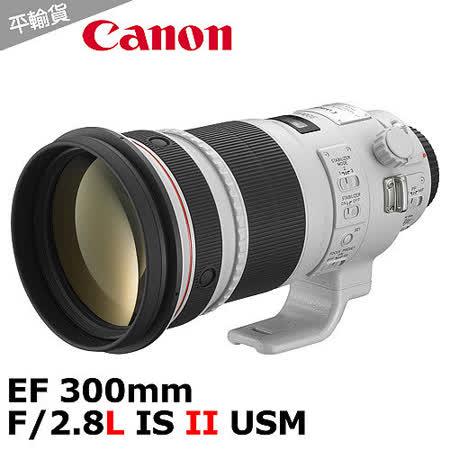 CANON EF 300mm f/2.8L IS II USM *(平輸) - 加送專用拭鏡筆+相機清潔組
