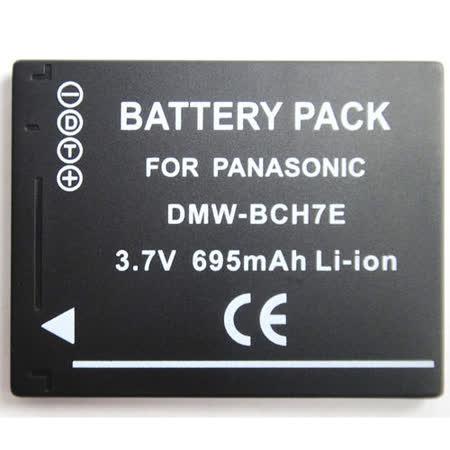 PANASONIC DMW-BCH7E 副廠鋰電池