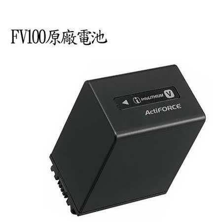 SONY NP-FV100 原廠鋰電池