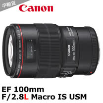 CANON EF 100mm f2.8L Macro IS USM *(平輸) - 加送UV保護鏡+專用拭鏡筆