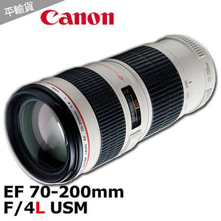 Canon EF 70-200mm f/4L USM *(平輸) - 加送UV保護鏡+專用拭鏡筆