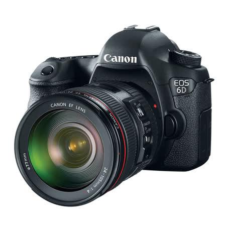 Canon EOS 6D +24-105mm F4 L*(中文平輸) - 加送SD64G-C10+專用鋰電池+單眼相機包+強力大吹球+細毛刷+拭鏡布+硬式保護貼