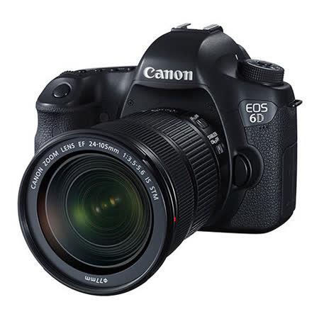 Canon EOS 6D + 24-105mm STM *(中文平輸)-送強力大吹球+細毛刷+拭鏡布+高透光保護貼