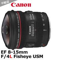 Canon EF 8-15mm f/4L fisheye USM *(平輸)-送專屬拭鏡筆+強力大吹球清潔組