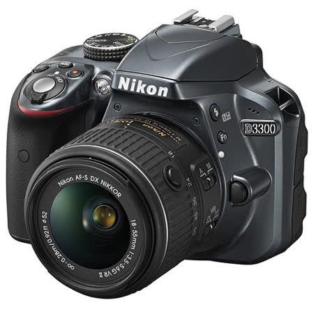 Nikon D3300 18-55mm II +55-300mm 雙鏡組(中文平輸)- 加送SD32G記憶卡+副電+單眼雙鏡包+中型腳架+UV*2+相機清潔組+硬式保護貼