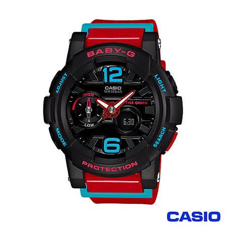 CASIO卡西歐 Baby-G 衝浪極限運動錶-黑紅 BGA-180-4B