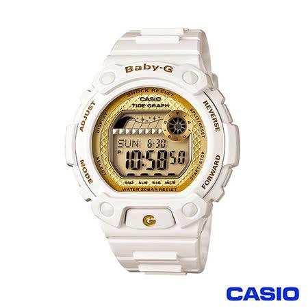 CASIO卡西歐 BABY-G衝浪概念金屬感潮汐腕錶-白 BLX-100-7B