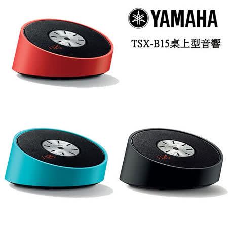 YAMAHA TSX-B15 桌上型藍牙音響