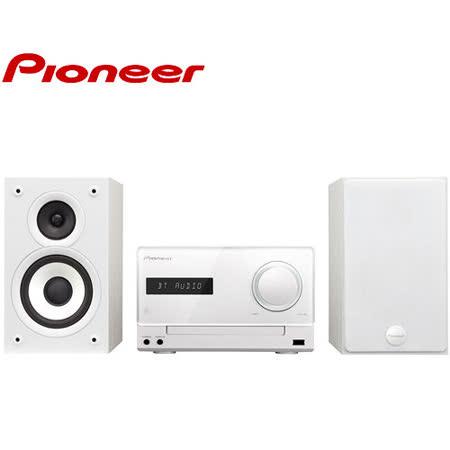 【PIONEER 先鋒】X-CM32BT  迷你藍芽床頭音響 公司貨