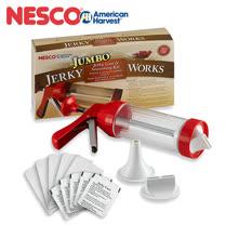 美國 Nesco American Harvest 肉乾工具組 BJX-5