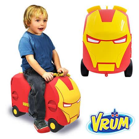 美國 VRUM 卡通造型 兒童行李箱 鋼鐵人