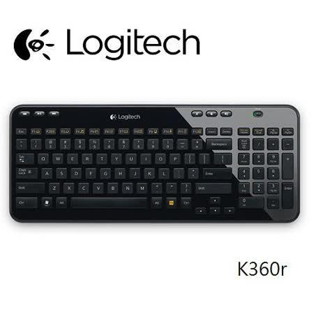 羅技K360r無線鍵盤