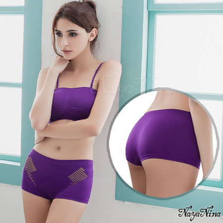 Naya Nina愛褲!無縫透氣洞洞中低腰平口褲S-XL(紫)