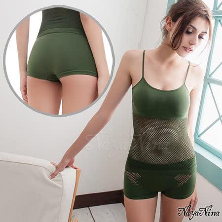 Naya Nina愛褲!無縫透氣洞洞中低腰平口褲S-XL(軍綠)