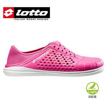 LOTTO 超輕量懶人洞洞鞋女款-桃紅色(22~25cm)