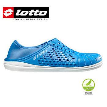LOTTO 超輕量懶人洞洞鞋男女款-藍色(22~28cm)