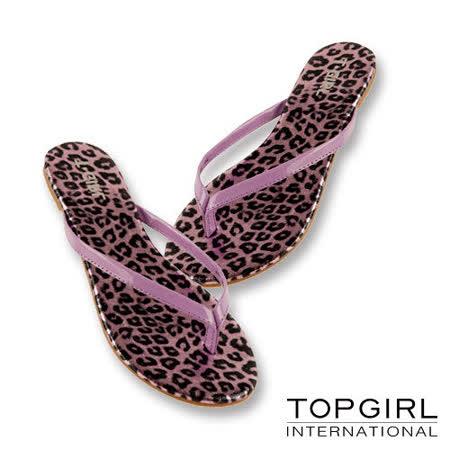 TOP GIRL 亮感豹紋夾腳拖鞋-紫豹紋