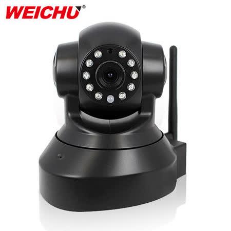 威聚科技 PT-8377 隨插即用/HD百萬畫素/夜視無線/IP Camera/網路攝影機