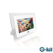 逸奇e-Kit  7吋珍藏數位相框電子相冊 DF-F022 (黑/白)