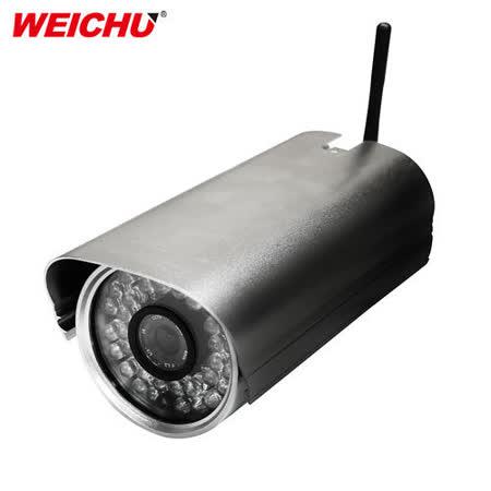 威聚WEICHU ICW-M621RW 紅外線防水機百萬畫素IP Camera (無線)