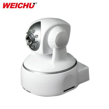 威聚WEICHU PT-M624R 紅外線百萬畫素IP Camera (有線)