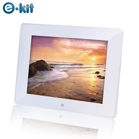 逸奇e-Kit  8吋 黑數位相框電子相冊 DF-F029 (黑白兩款)