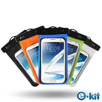 逸奇 e-Kit 手機專用防水袋10米保護套 SJ-P068 (附魔鬼氈臂帶)