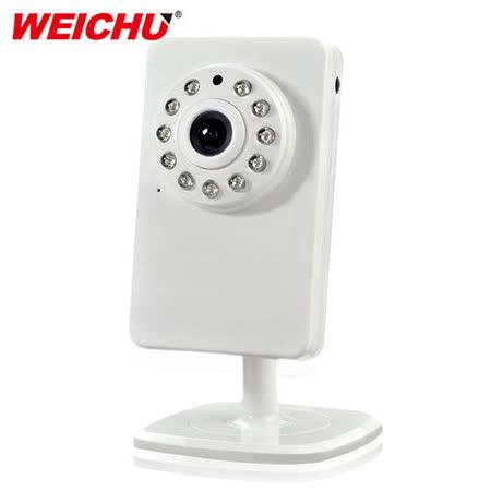 威聚科技 IC-8972 隨插即用/HD百萬畫素/夜視無線/IP Camera/網路攝影機