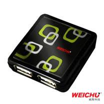 WEICHU 普風戀 HU-500B USB2.0 HUB 集線器