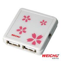 WEICHU 櫻花戀_HU-500W USB2.0 HUB 集線器