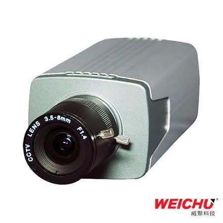 威聚科技WEICHU_獨立操作式監控攝影機(DUAL MODE雙模式)IC-250