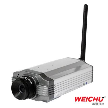 威聚科技WEICHU_無線IP監控網路攝影機IC-542W