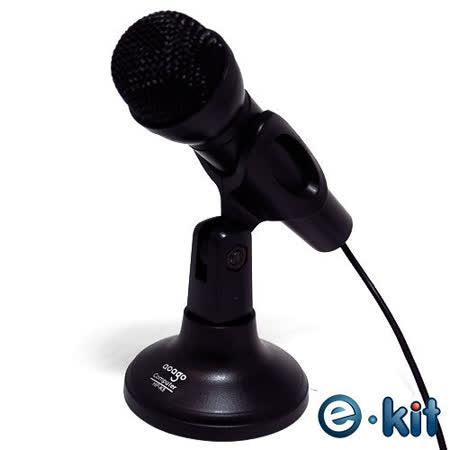 逸奇 e-kit 手持式全指向高感度麥克風(MIC-K5)