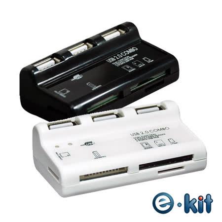 逸奇e-kit 沙發機 HR-530_3 USB埠 + 45合1 讀卡機USB 2.0 COMBO
