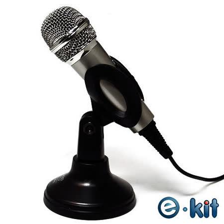 逸奇 e-kit 復古風金屬全指向桌上型高感度麥克風 (MIC-K6)