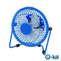 逸奇 E-kit 鐵製復古造型風扇 UF-2032 藍色款