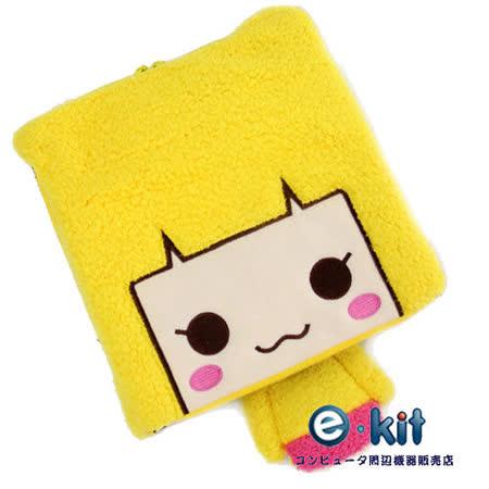 逸奇E-kit USB 可愛造型竹炭護腕保暖滑鼠墊 UW-MS19