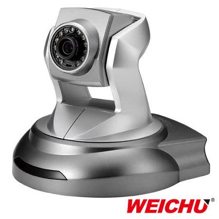 威聚科技WEICHU H. 264 百萬畫素 IP Camera PT-1100R