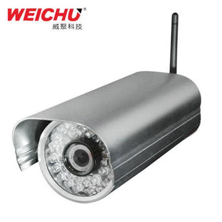 威聚WEICHU ICW-M621LRW 廣角115° 防水機百萬畫素IP Camera (無線)