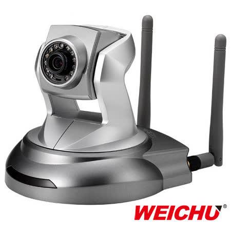 威聚科技WEICHU 無線 5百萬畫素 H.264 IP Camera (PT-5100RW)