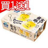 福樂黃金雞蛋布丁100g*6入/組*2