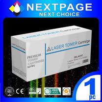 【台灣榮工】HP CE505X 副廠黑色高容量碳粉匣【NEXTPAGE】