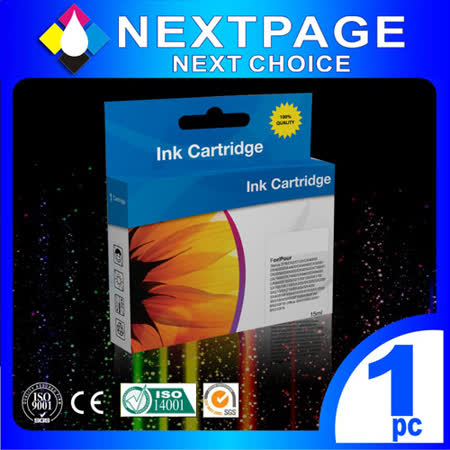 【台灣榮工】HP No.940 (C4908A) XL 紅色高容量 相容墨水匣【NEXTPAGE】