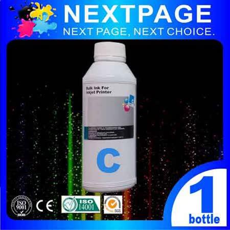 NEXTPAGE 台灣榮工 EPSON 全系列 Dye Ink 藍色可填充染料墨水瓶/100ml