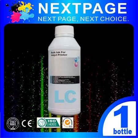 NEXTPAGE 台灣榮工 EPSON 全系列 Dye Ink 淡藍色可填充染料墨水瓶/100ml